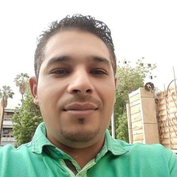 Mohammad Bader, 37, Jeddah, Saudi Arabia