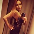 Alisa, 23, Dnepropetrovsk, Ukraine