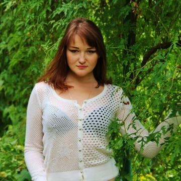 Maria, 23, Kiev, Ukraine