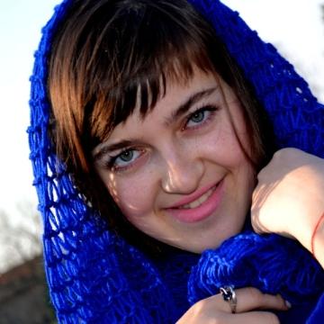 Iryna, 24, Odessa, Ukraine
