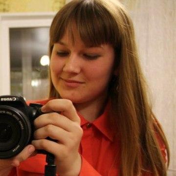 Julia Keys, 20, Kazan, Russia