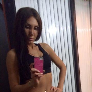 Анастасия, 33, Novosibirsk, Russia