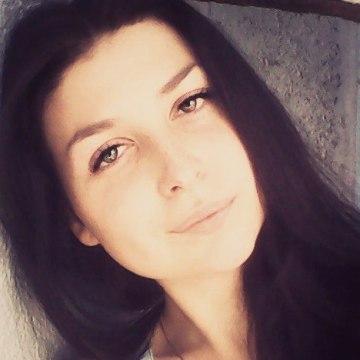 Kseniya, 21, Poltava, Ukraine