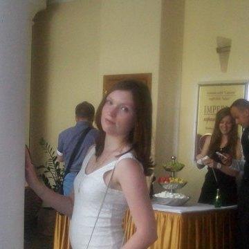 Ксения, 23, Nizhnii Novgorod, Russia