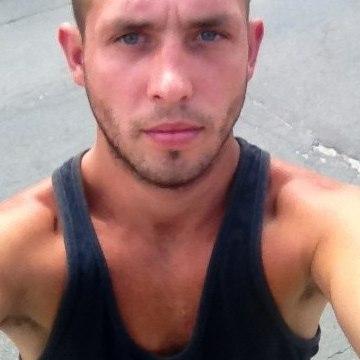 Sergey, 29, Dneprodzerzhinsk, Ukraine