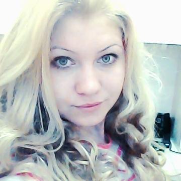 Antonina, 22, Moscow, Russia