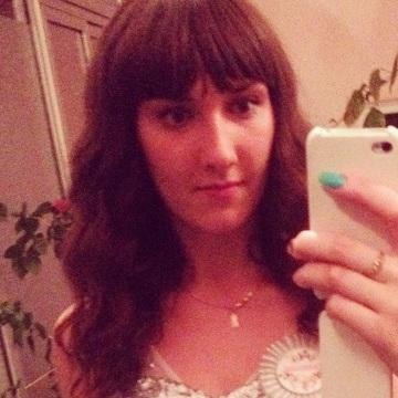 Мария, 25, Kashira, Russian Federation