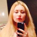Lucia, 29, Reutov, Russian Federation