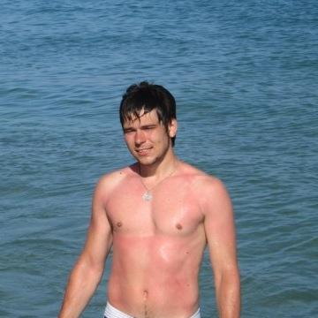 Владимир, 28, Moscow, Russia