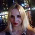 Нина, 28, Ufa, Russia