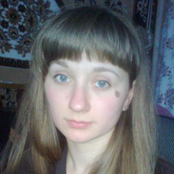 Оксана, 25, Ternopol, Ukraine