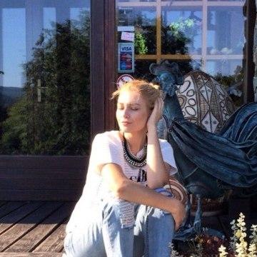 Татьяна, 27, Nikolaev, Ukraine
