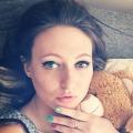 Katrina, 26, Krasnoyarsk, Russia