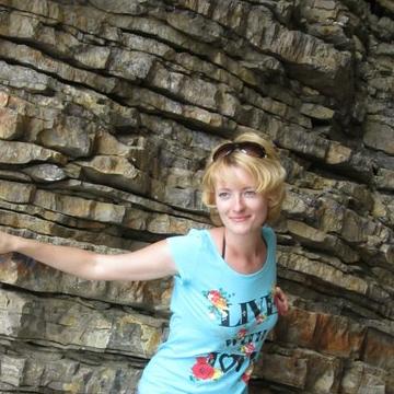 Nastasya, 30, Dnepropetrovsk, Ukraine