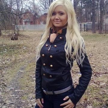 Полина, 25, Barnaul, Russia