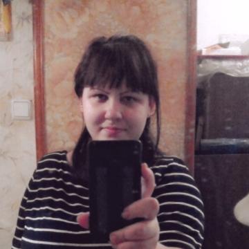 Diana, 27, Odessa, Ukraine