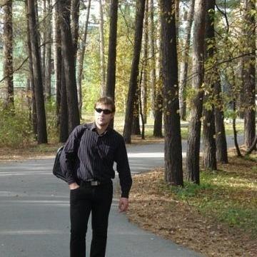Юрий , 32, Novosibirsk, Russia
