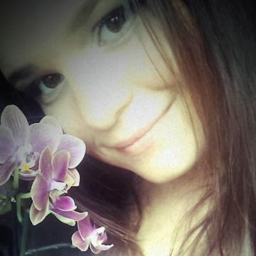 Ангелина, 21, Novi Iskar, Bulgaria