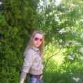 Марина, 25, Tiraspol, Moldova