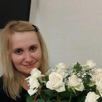 Marina, 30, Krivoi Rog, Ukraine