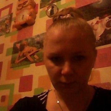 екатерина, 32, Petrozavodsk, Russia