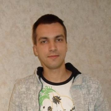 Dmitri, 29, Kishinev, Moldova