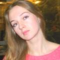 Карина, 29, Shebekino, Russia