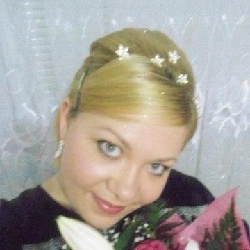 Надежда, 24, Naberezhnye Chelny, Russia