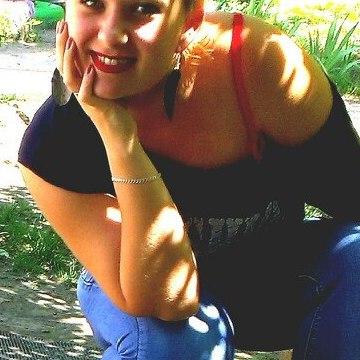 Владлена, 26, Dnepropetrovsk, Ukraine