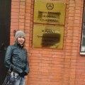 Людмила, 31, Kurgan, Russia