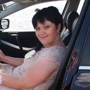 Кристина, 25, Zaporozhe, Ukraine