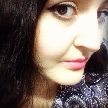 Tatiana, 32, Moscow, Russia