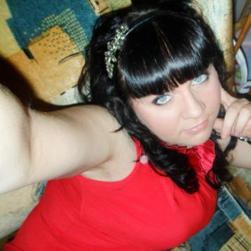 IRINA, 29, Petrozavodsk, Russia