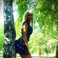 Елена, 31, Taganrog, Russia