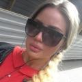 Irina Baleevskikh, 23, Ekaterinburg, Russia