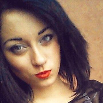 Анастасия, 21, Turochak, Russia