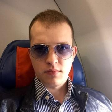 Алексей, 27, Pushkino, Russia