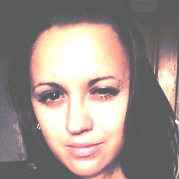 Александра, 24, Ekaterinburg, Russia