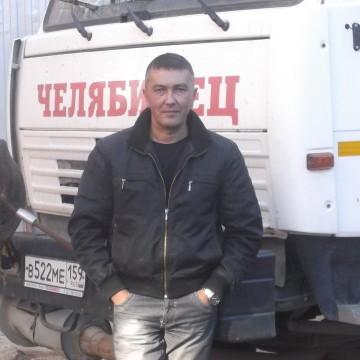 Фотография 1, 44, Perm, Russia