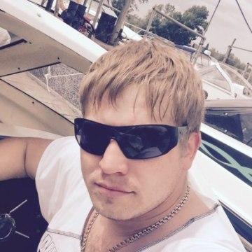 Василий, 30, Barnaul, Russia