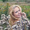 Aleksandra, 20, Katowice, Poland