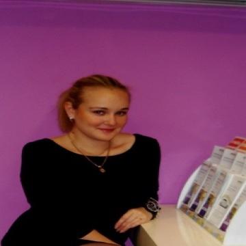 Дарья, 24, Russkii, Russia