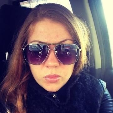 Natalia , 28, Omsk, Russia