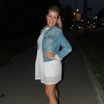 Олеся, 30, Ekaterinburg, Russia