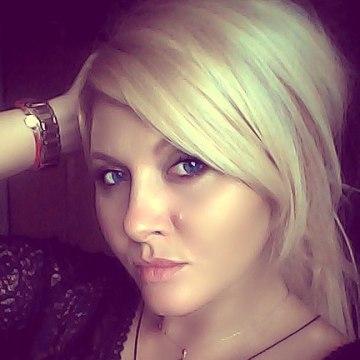 Ольга Nagorskaya, 30, Minsk, Belarus