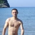 Vasile Grosu, 29, Bilbao, Spain
