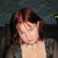 Олеся, 33, Novokuznetsk, Russia