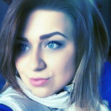 Аннет, 23, Dnepropetrovsk, Ukraine