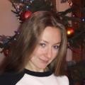 Kateryna, 31, Chernigov, Ukraine