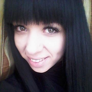 Katherin, 24, Dnepropetrovsk, Ukraine